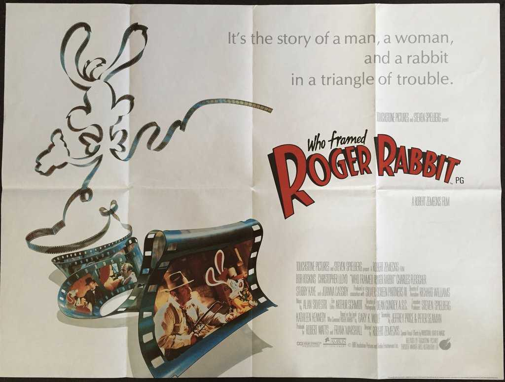 "Matthew's Monday Movie: ""Who Framed Roger Rabbit"""
