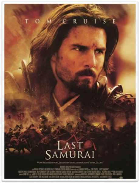 "Matthew's Monday Movie: ""The Last Samurai"""